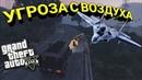 Игромир 7 ГТА 5 online. Баги, приколы, фейлы. PS4