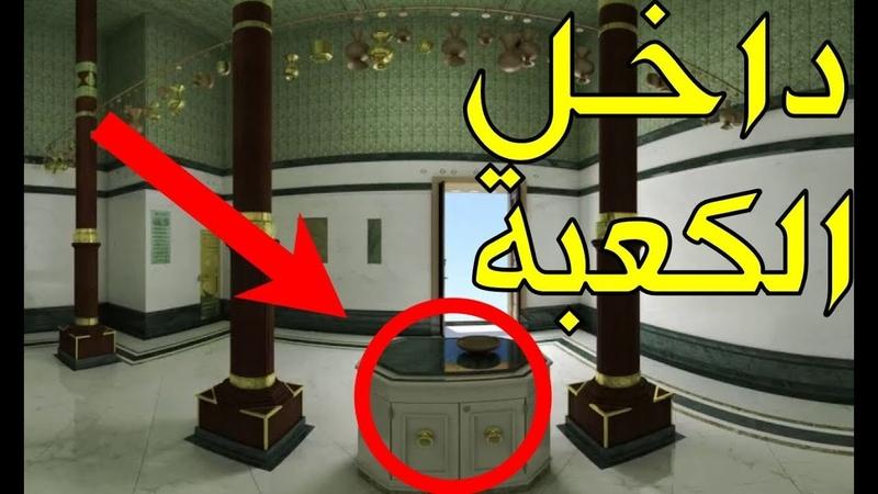 السعودية تكشف للمرة الأولى عما في داخل الك1