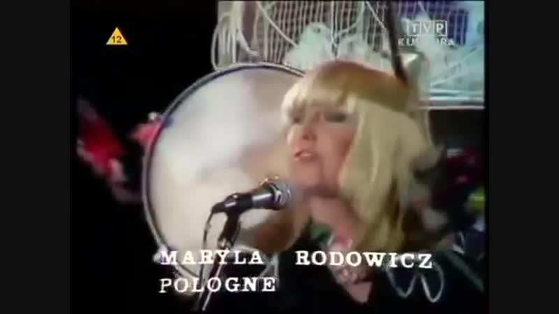 Марыля Родович Разноцветные ярмарки 1977г
