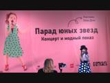 «Сегодня мы танцуем джаз»- Алена Куликова