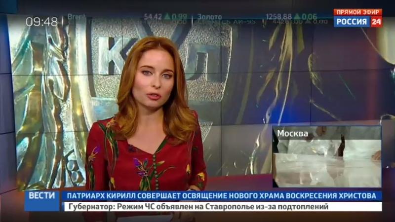 Новости на Россия 24 КХЛ озвучила непопулярные решения