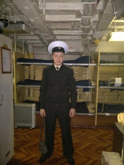 Андрей Данилов, 2 января , Улан-Удэ, id156849268