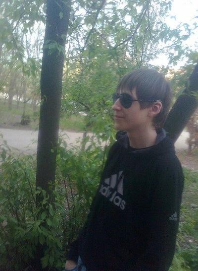 Витя Sandmann, 8 августа , Днепропетровск, id130970563