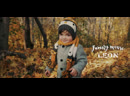 Leon | Family Movie | KOMASIN