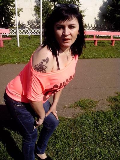 Любовь Дмитриева, 30 апреля 1993, Нижнекамск, id131970501