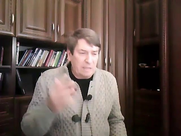 Виктор Рогожкин Россия 2019 год. Что делать - фрагмент Семинара по эниологии от 23.12.2018
