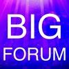 BIGforum - сервис онлайн консультирования