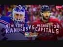 Caps. Rangers. Tonight.