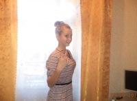 Анюта Панова, 13 июня , Челябинск, id183265034