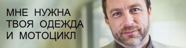 """,""risovach.ru"
