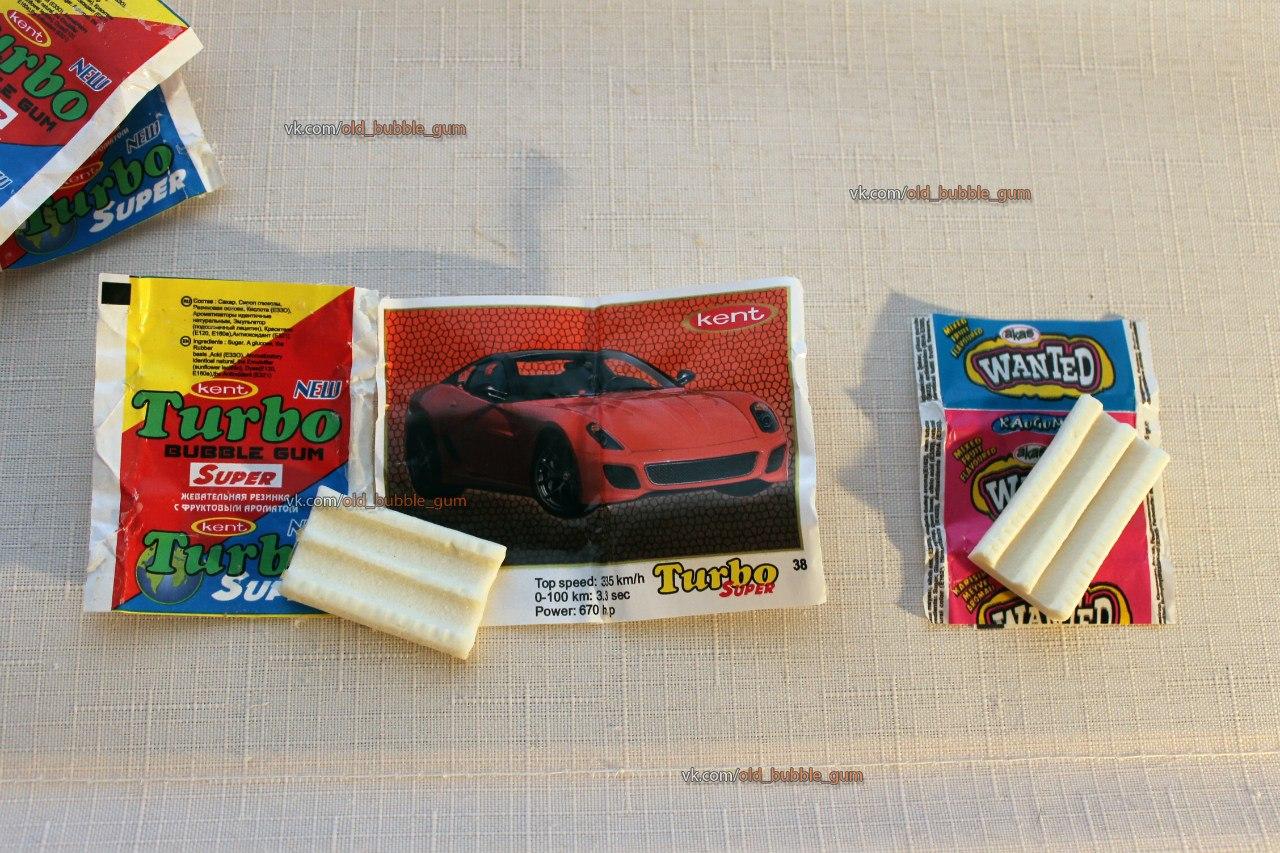 Жвачки турбо фото 3 копеек 1976 года цена