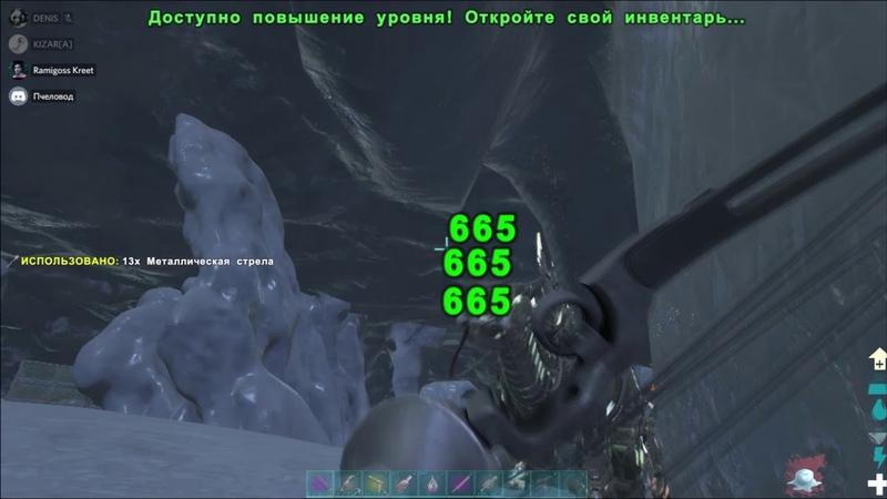 Ark-NOVAГРИФЗА СВОИ СЛОВА НАДО ОТВЕЧАТЬ )
