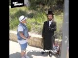 Евреи убегают от Насти-Депутата. Пацанки за границей