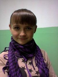 Катя Красько, 13 сентября 1997, Ровно, id152610650