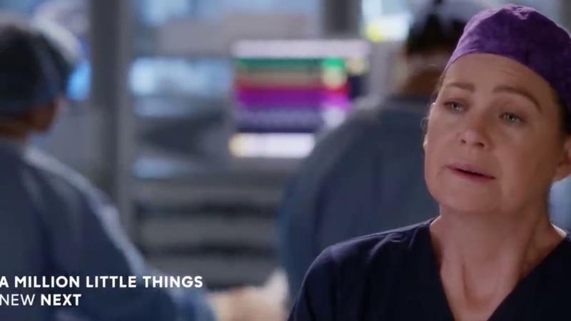 Анатомия страсти 15 сезон 14 серия промо, дата выхода