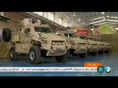 Iran made 4x4 Mine Resistant Ambush Protected (MRAP) dubbed Toofan خودروي زره پوش طوفان ايران