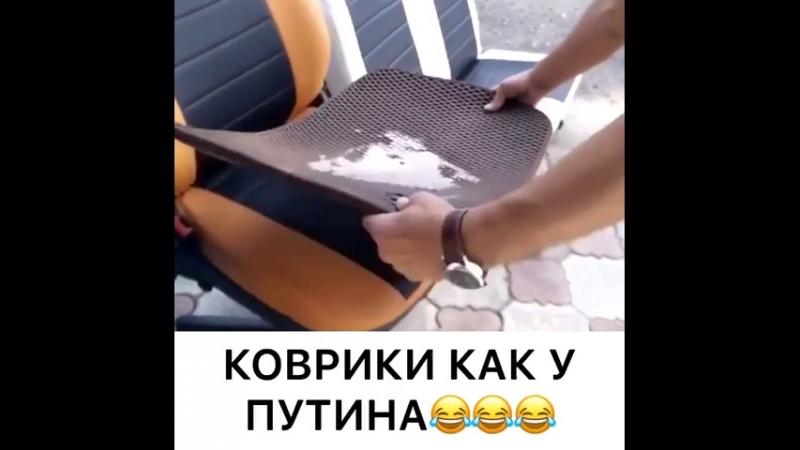 Коврики Ева
