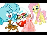 Kinder eggs unboxing My little pony, Scooby doo, Kikoriki, Barbie
