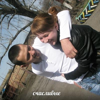 Мариночка Михайлова, 5 апреля , Днепропетровск, id134833065