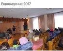 Евгения Бондарь фото #40
