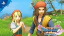 NS\PS4\N3DS - Dragon Quest XI: Echoes of an Elusive Age