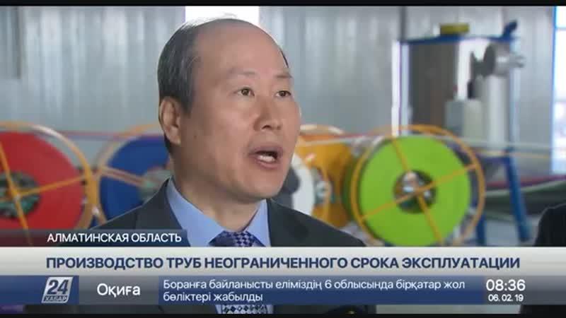Высокопрочные кабельные трубы производят в Алматинской области