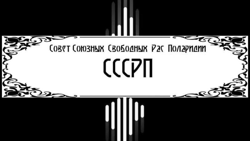 Телевизор Вертикали