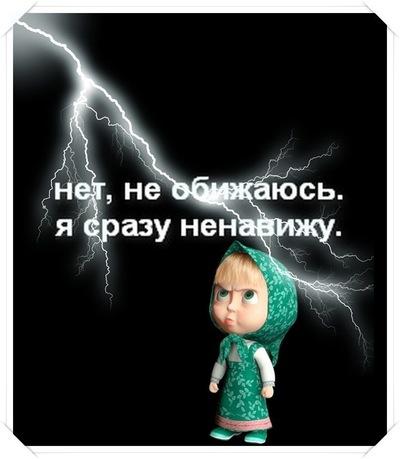 Оксана Терновая, 11 июля 1988, Санкт-Петербург, id206831570