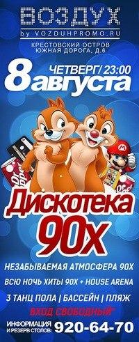 Настя Холодная, 29 сентября , Саратов, id50206060
