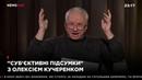 Кучеренко: вместе с киевлянами, мы заставим киевскую власть выполнять закон 16.01.19