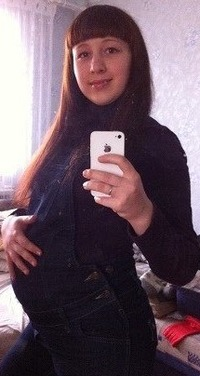 Ксения Гараева, 5 июля 1994, Екатеринбург, id195164788