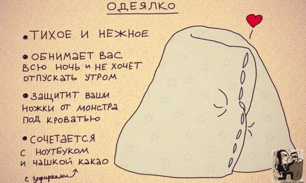 Люблю его )))))))))