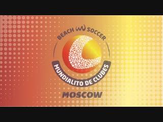 Клубный Чемпионат мира по пляжному футболу Мундиалито 2019
