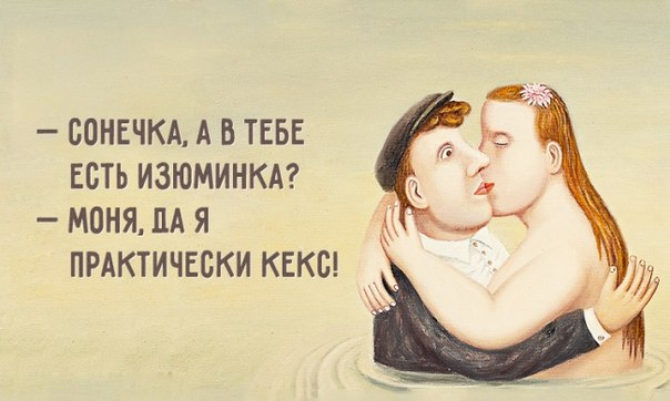 Все прелести семейной жизни по-одесски: ↪ Юмор все-таки отлично укрепляет брак 👌
