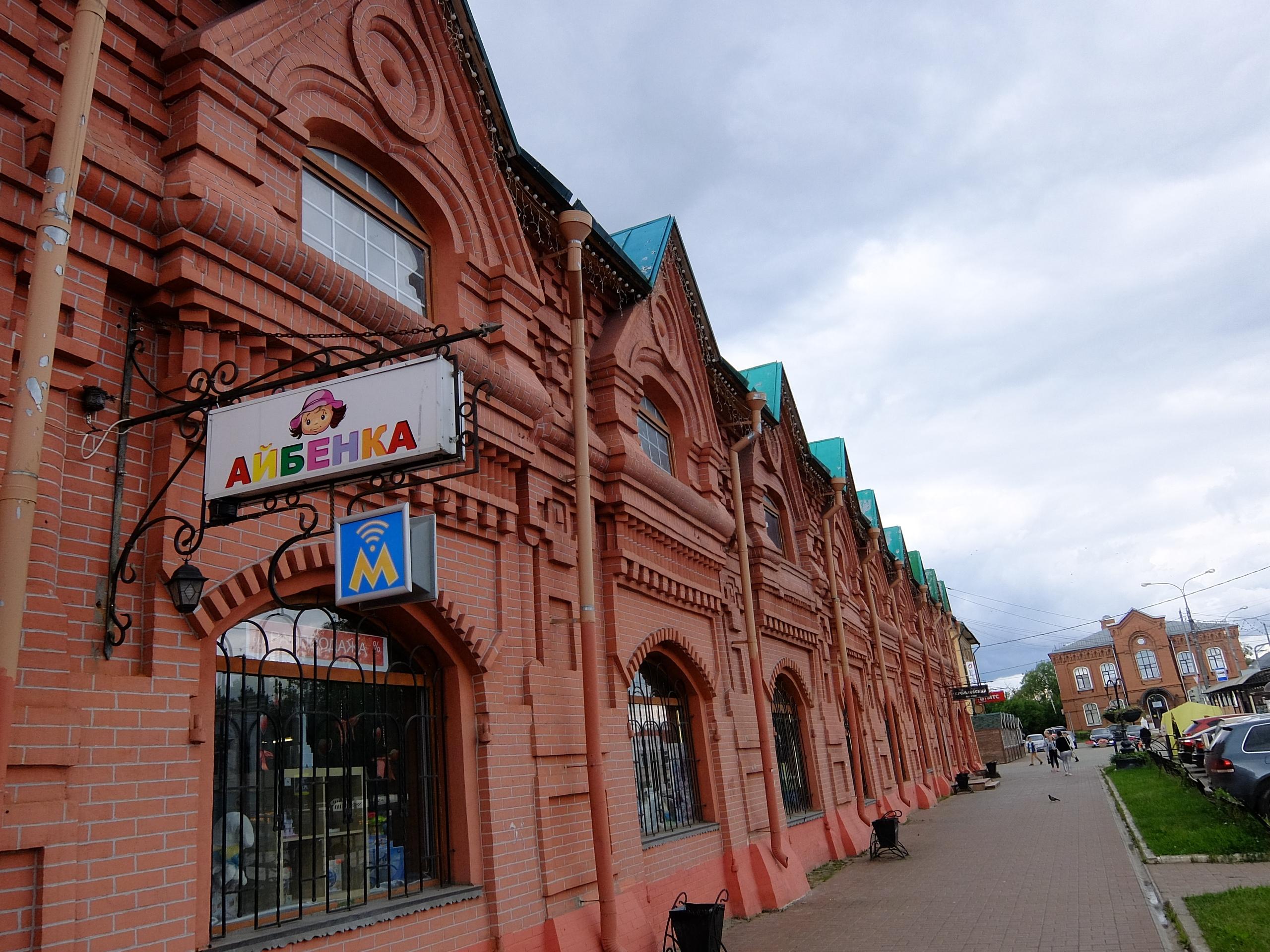 Торговые ряды, вид со стороны ул. Папивника