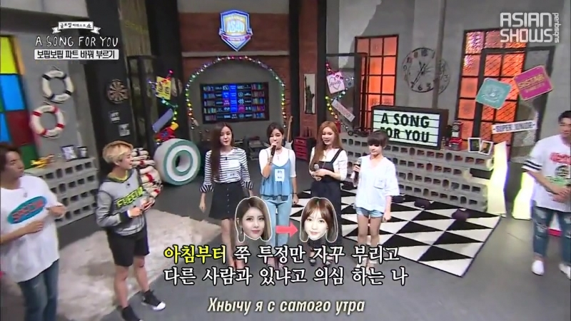 T-ara a song for you programm