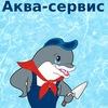 Строительство БАССЕЙНОВ Казань в Аква-Сервис