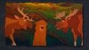 Мультфильм Братец медвежонок. Сцены в титрах