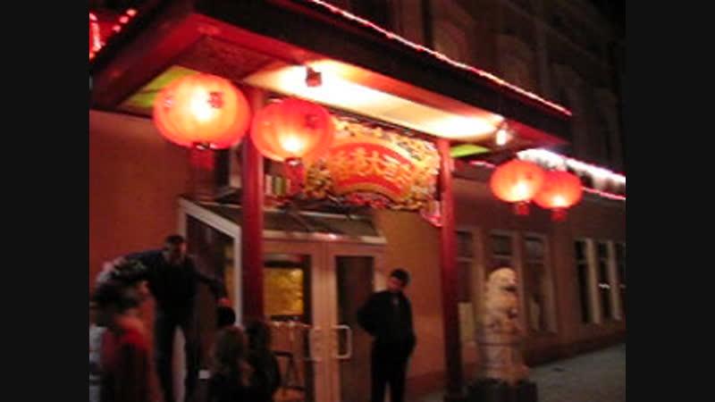 Китайский ресторанчик где то в Одессе