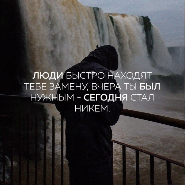 Фото -43208313