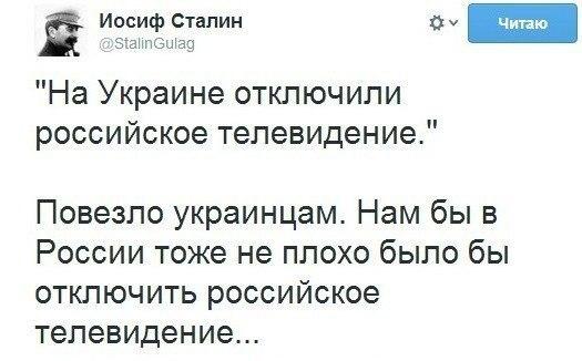 В Донецке и Макеевке террористы отключили несколько украинских каналов - Цензор.НЕТ 1163