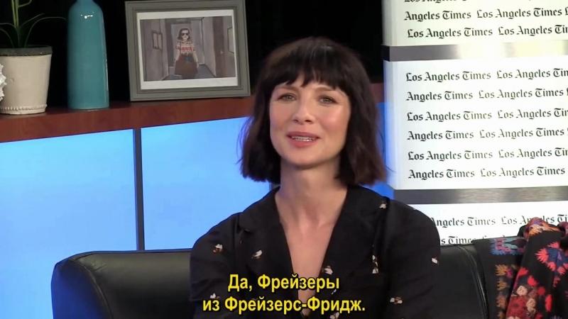 Видеочат Катрины Балф для LA Times rus sub