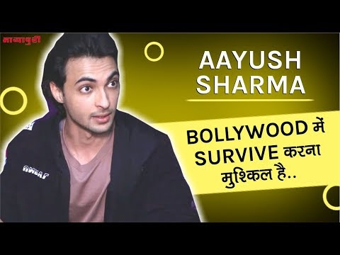 Apni Debut Ko Lekar Aayush Sharma Ne Kahi Badi Baat Love Ratri Warina Hussain Salman Khan
