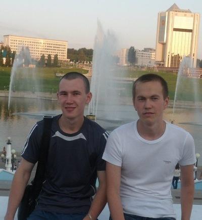 Дмитрий Иванов, 14 июля 1988, Чебоксары, id32676313