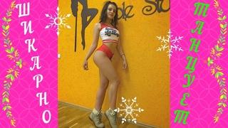 Крутит Попой | Красиво Танцует # 72 | Dancer Т_Berlin | Секси Тверк