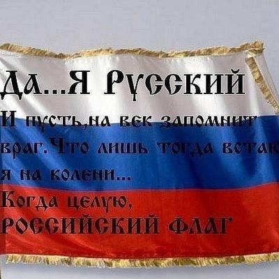 Prosto Vip, 1 февраля 1997, Тольятти, id200019009