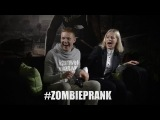 VIP Room Hidden Camera Zombie Prank