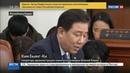 Новости на Россия 24 Задержана вторая подозреваемая в убийстве Ким Чен Нама гражданка Мьянмы