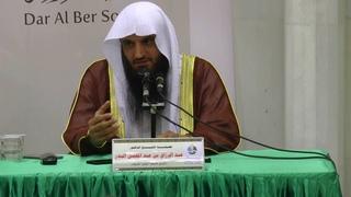 محاضرة بعنوان أثر طلب العلم على الفرد والمجتمع للشيخ عبدالرزاق البدر