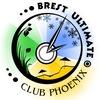 BREST ULTIMATE / Алтимат фрисби в Бресте